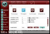NETGATE Registry Cleaner 18.0.260.0 Portable by 9649