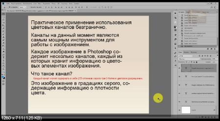 Пишем текст в фотошопе. Полезные советы (2018) PCRec