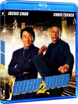 ��� ��� 2 / Rush Hour 2 (2001) BDRip 1080p
