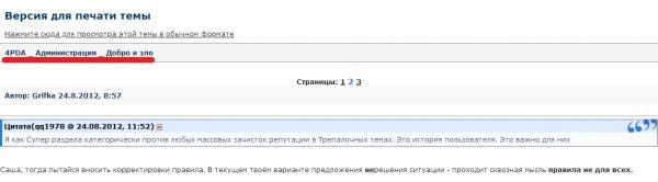 http://i97.fastpic.ru/thumb/2018/1111/29/80ba159095593909d99332ba3da59329.jpeg