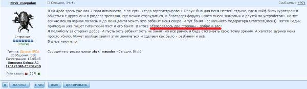 http://i97.fastpic.ru/thumb/2018/1111/5a/da1a50394a94a4a78c59ede9a1bbf85a.jpeg