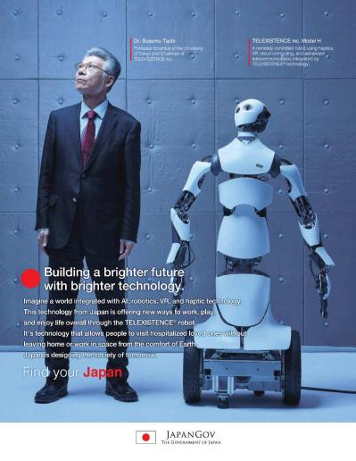 2018-11-16 Newsweek
