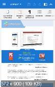 OfficeSuite + PDF Editor   v10.0.15671 Premium