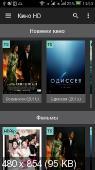 Кино HD v2.1.5 Ad-Free