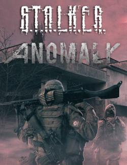 S.T.A.L.K.E.R.: Anomaly (2018, PC)