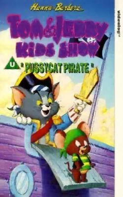 Том и Джерри (Том и Джерри в детстве) / Tom and Jerry Kids (1990)